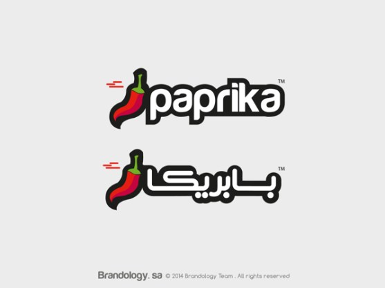 Desain Logo Islami Berbahasa Arab dari Timur Tengah - Desain-Logo-Arabic-25
