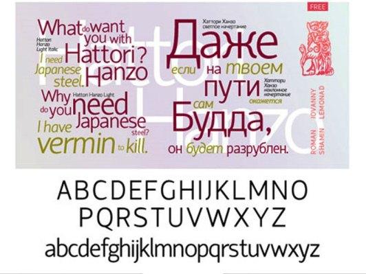 Font Cantik Free Download Gratis - Hattori-Hanzo