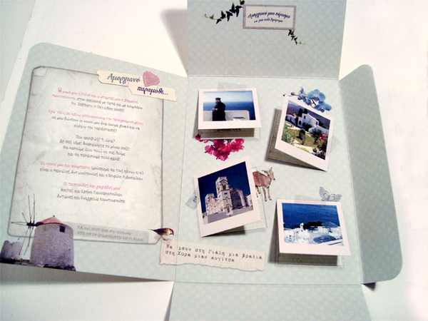 Contoh Desain Undangan Pernikahan Percetakan Ayuprint Karawang