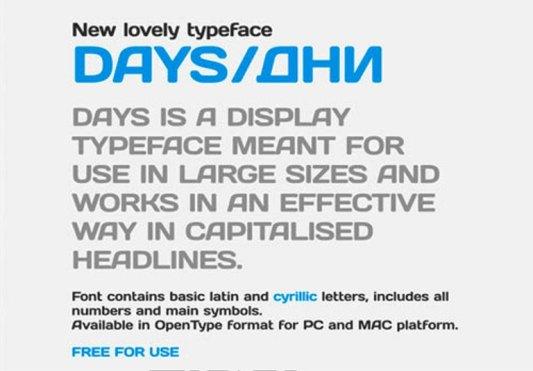 Font Cantik Free Download Gratis - days