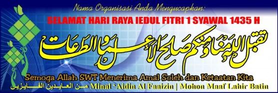 01 Banner Spanduk Lebaran Idul Fitri Ayuprint 1435 2014