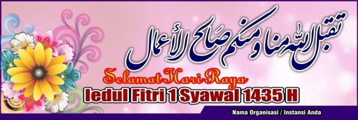 Banner Spanduk Lebaran Idul Fitri Ayuprint