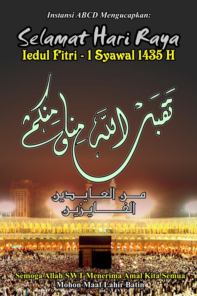 Desain Kreatif Spanduk Lebaran Idul Fitri 1435 H 2014 Free Download