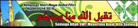 Desain Spanduk Iedul Fitri 1436 Free Download Pdf Jpg Cdr