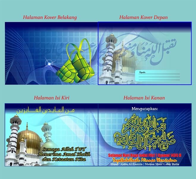 Kartu Ucapan Selamat Lebaran Idul Fitri - Kartu-Ucapan-Selamat-Lebaran-Idul-Fitri-1435-h-2014-02