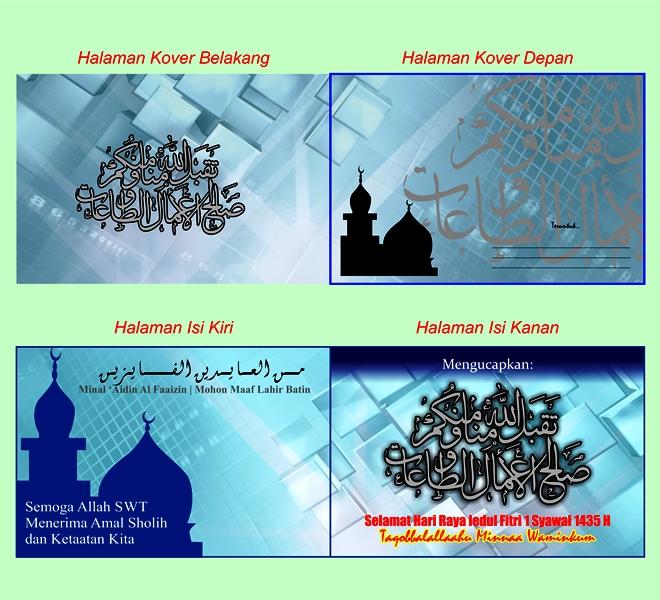 Kartu Ucapan Selamat Lebaran Idul Fitri - Kartu-Ucapan-Selamat-Lebaran-Idul-Fitri-1435-h-2014-03