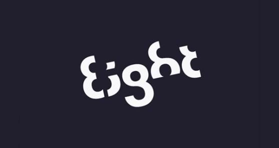 48 Contoh Logo dengan Simbol Tersembunyi - Eight-Logo