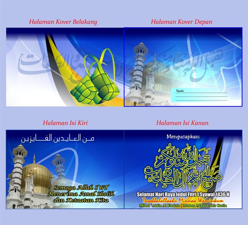 5 Contoh Desain Kartu Lebaran 1436 2015 Free Download