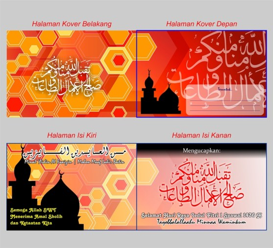 Kumpulan Download Desain Banner Halal Bihalal Cdr Terbaru