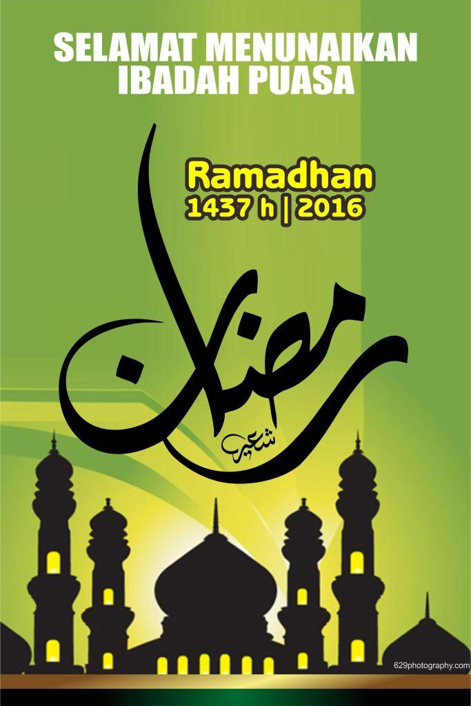 03 Banner Spanduk Ramadhan 2mx3m 2016 M 1437