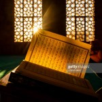 Quran in the mosque