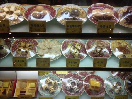 京兆尹のお土産