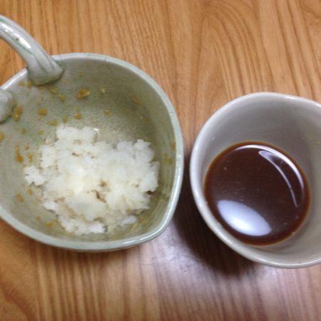 ポン酢の作り方