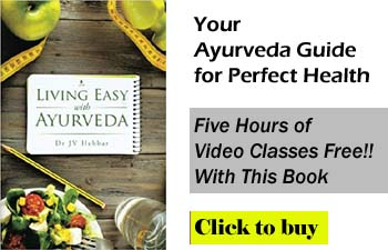 New Book - Easy Ayurveda Home Remedies
