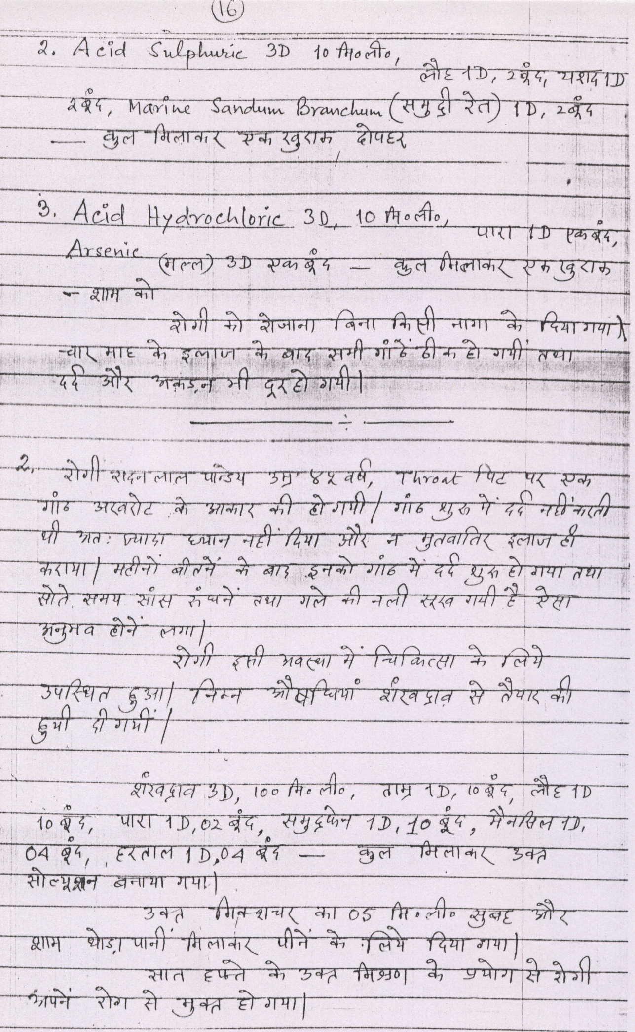 shnakhadrav research page 3