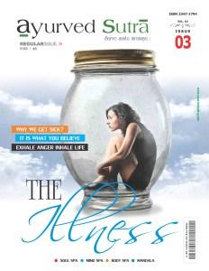 _Ayurvedsutra - Vol 2 Issue 301 copy