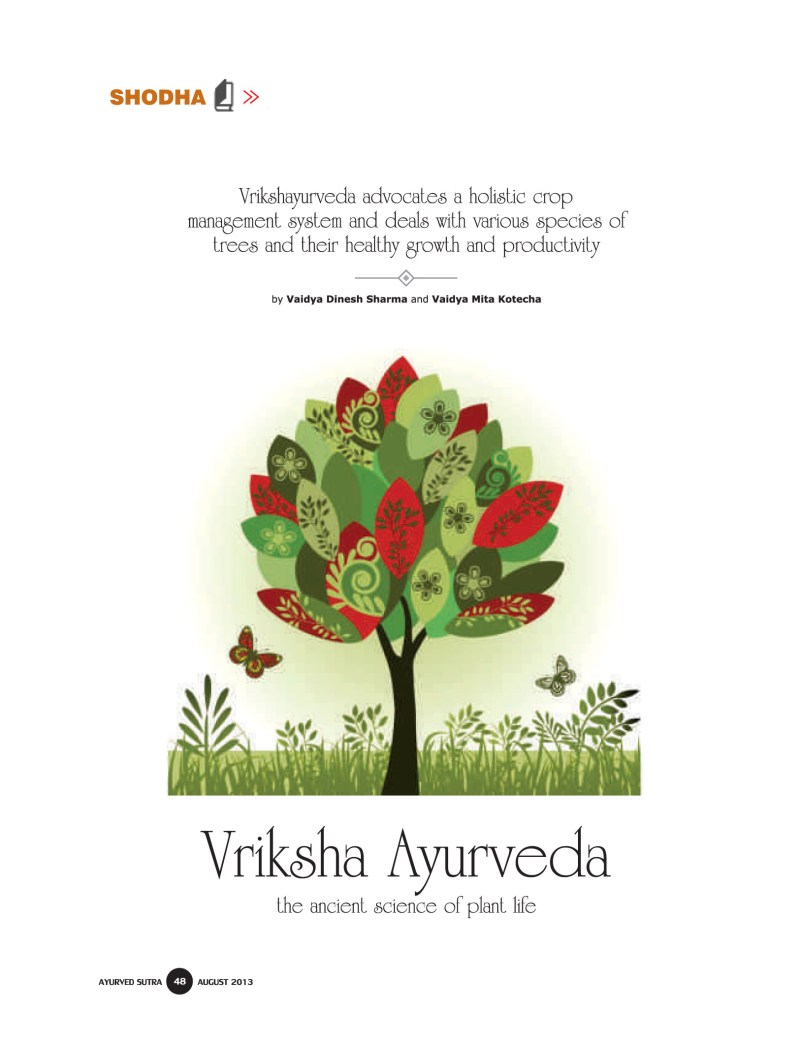 Ayurvedsutra-6