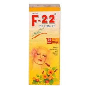 Madan F22 Syrup