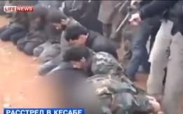 подделка расстрела армян в кесабе