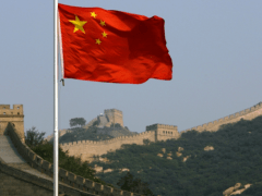 China reaffirms that it is to steadily promote the internationalisation of the yuan