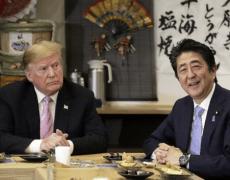 Japan / US trade deal?