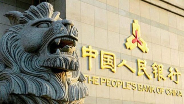 The PBOC 1 and 5 year loan prime rate (LPR) setting decision is due at 0130GMT Tuesday 20 April 2021.