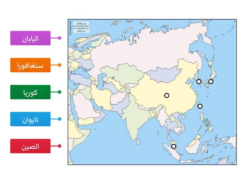 حدد مواقع دول النمور على خريطة قارة آسيا الصماء مخطط المربعات