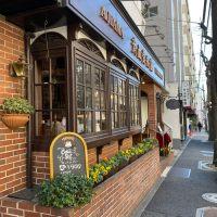 ロケ地として有名、レトロな純喫茶 青山壹番館