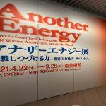 "<span class=""title"">森美術館とスカイデッキがリニューアル! 最初の展覧会は女性ばかり16アーティストの「Another Energy」</span>"