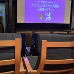"""<span class=""""title"""">The Last Day of UPLINK Shibuya</span>"""