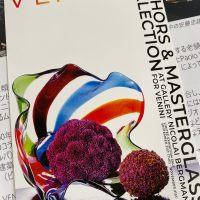 ギャラリー ニコライ・バーグマンで開催中。ヴェネツィアングラスのVENINIとの「 VENINI's Authors & Masterglass Collection」