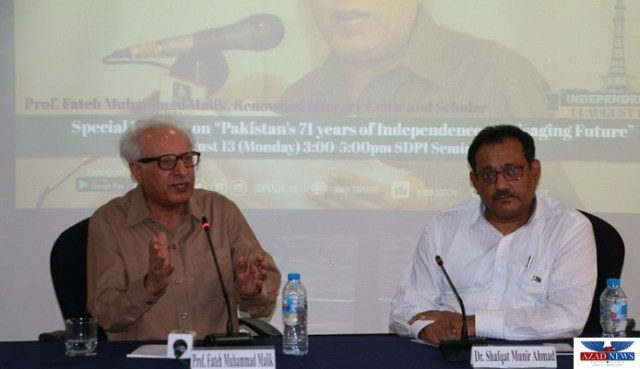 New generation must understand, follow Iqbal and Quaid's vision of Pakistan: Prof. Fateh