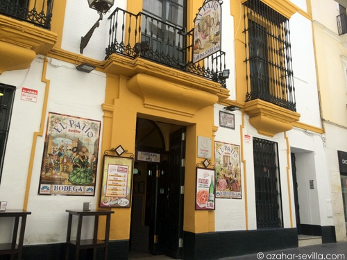 El Patio San Eloy Tapas Bar Sevilla Sevilla Tapas