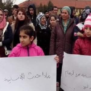 لاجشون سوريون في بلغاريا