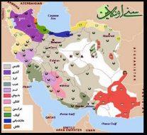 قوميات إيران