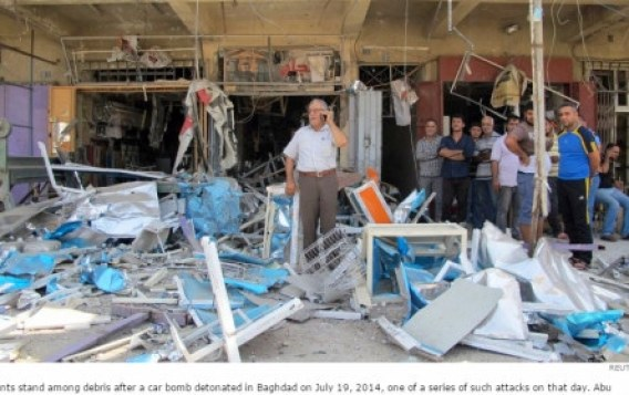 تفجير انتحاري، بغداد 2014-19 تموز
