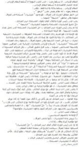 اياد جمال الدين.bmp