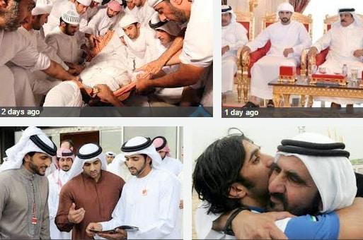الشيخ راشد المكتوم 513x340.bmp