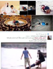 مغردون يتداولون صورة تعبيرية تنتقد «الصمت العربي» على مأساة السوريين 9-2-2015 11-33-46 PM.bmp