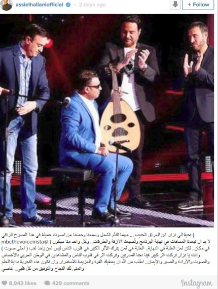 عاصي الحلاني، رسالة عاصي الحلاني، نزار كاظم 552x731.bmp