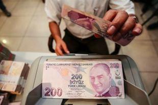 ليرة تركية