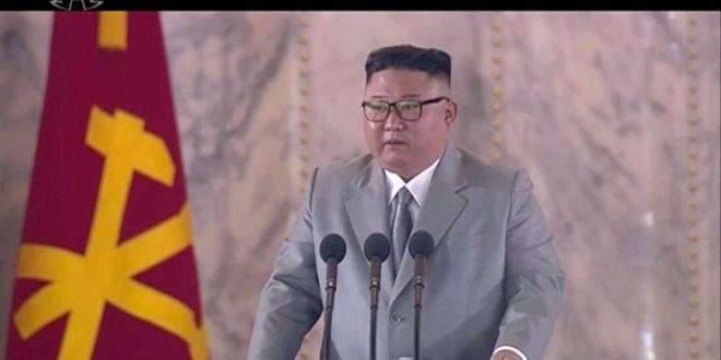 كيم أون
