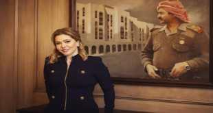 رغد صدام