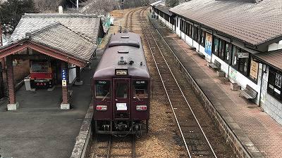 水沼駅電車