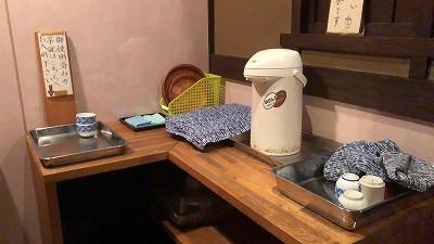 『原嶋屋総本家(はらしまやそうほんけ)』元祖焼きまんじゅうお茶セルフ