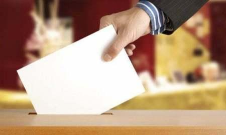 Թիվ 11 ընտրատարածքի բոլոր թեկնածուները