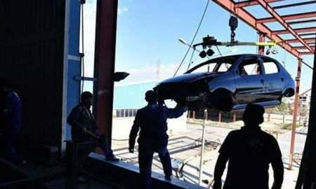 Սիրիայում հայտարարել են ազգային արդյունաբերական արտադրության վերականգնման մասին