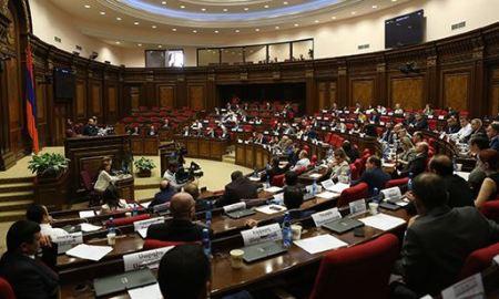 Ցեմենտի վերաբերյալ պետական տուրքի մասին օրենքն ընդունվեց ամբողջությամբ