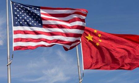 Չինաստանը հրապարակել է ԱՄՆ-ի հետ առևտրային պատերազմի մասին «սպիտակ գիրքը»
