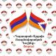 ՌԴ դեսպանը հանդիպել է «Հայաստան-Արցախ ռազմավարական դաշինք»-ի ներկայացուցիչների հետ